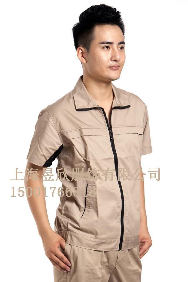 上海工作服订做厂家直销