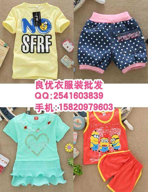 华南韩式童装休闲印花短袖T恤批发