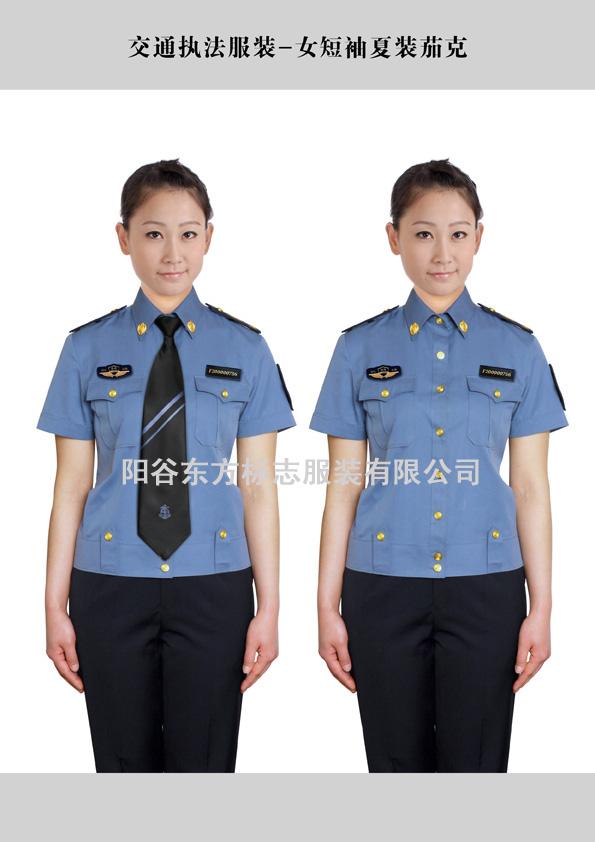 东营新式交通执法服装定制