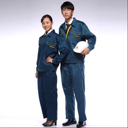 超值长袖工作服套装定做批发