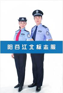 内蒙行政执法标准服厂家定制