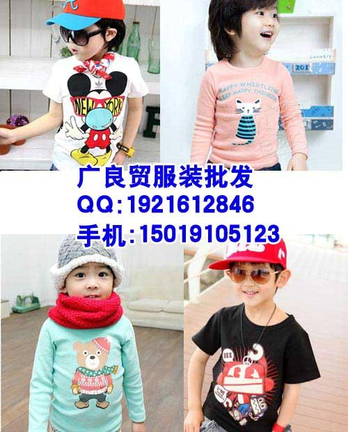 重庆夏季童装批发