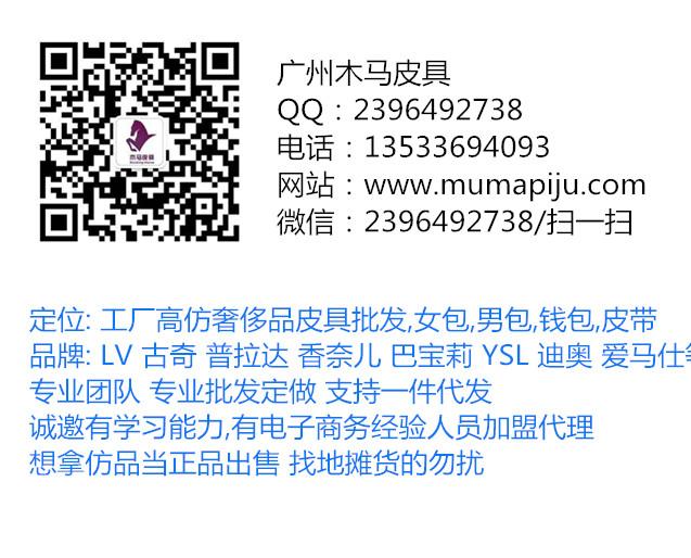 LV货源最好的奢侈品批发