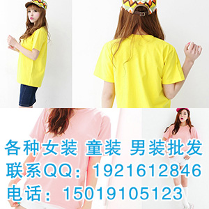 温州时尚流行的夏季女装批发