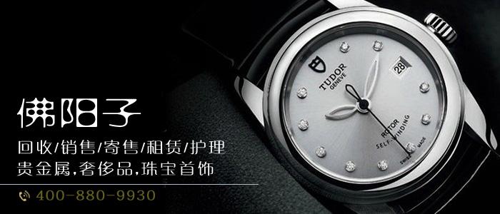 長沙回收浪琴二手手表