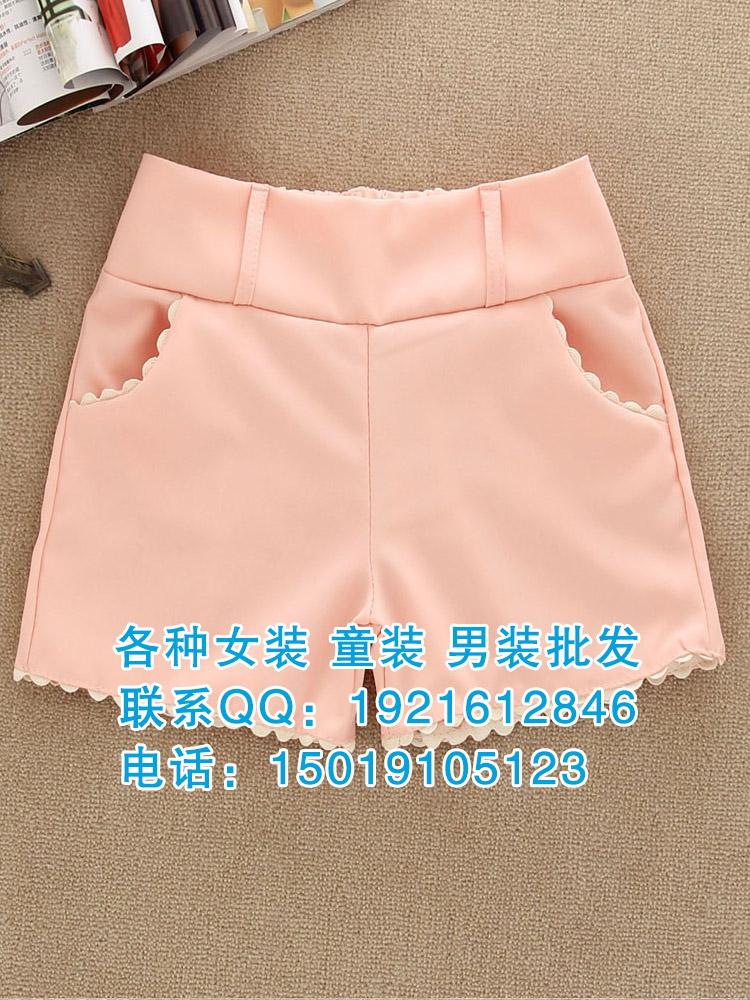广东韩版女装新款短裤批发