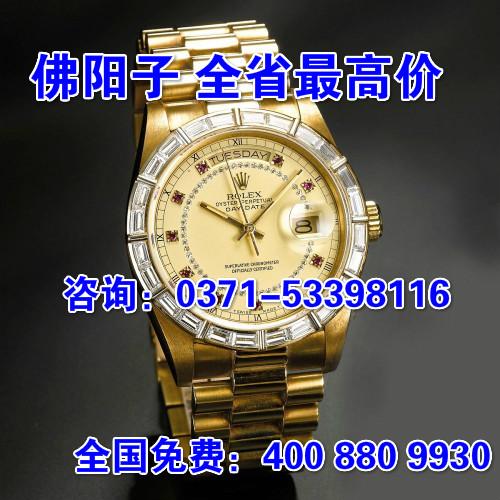 郑州劳力士手表回收