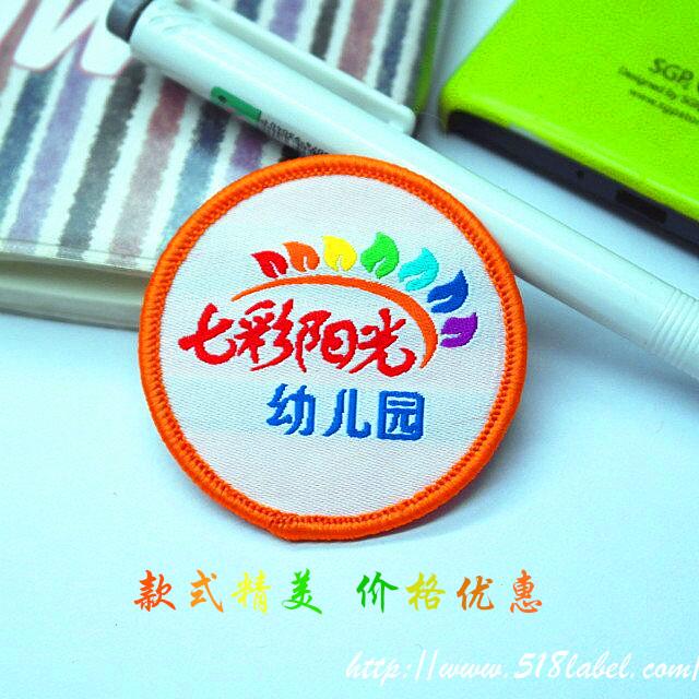 厂家专业定做各种知名品牌高纬密家纺织唛商标