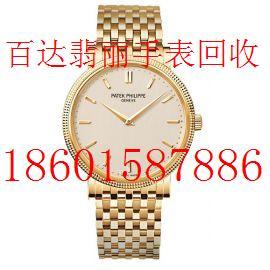 金华万国手表回收