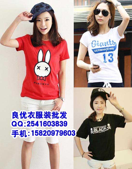 广州夏季女装批发厂家直销