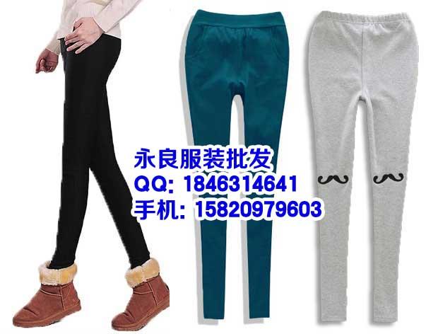 韩版女式小脚裤批发