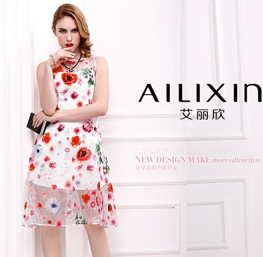 艾丽欣女装品牌_艾丽欣女装招商加盟_代理加盟艾丽欣AILIXIN