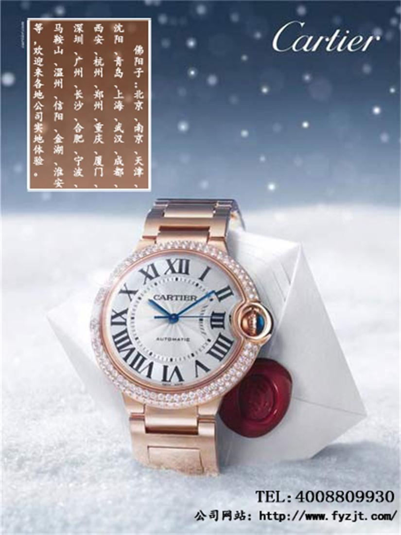 长沙理查德米勒手表回收