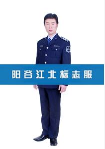 贵州质量监察标志服厂家定制