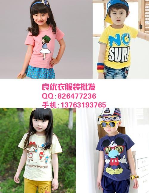 韩版夏季童装T恤批发