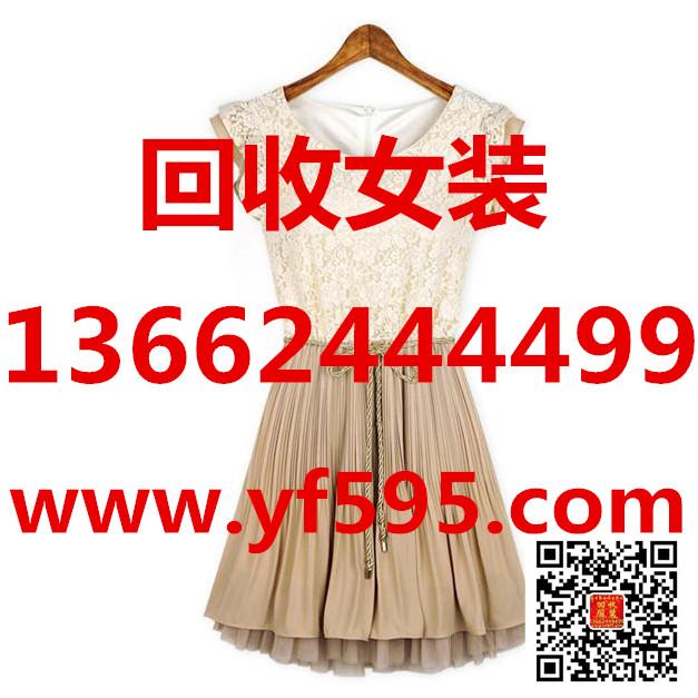 回收女装连衣裙