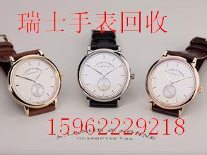 宁波二手手表回收