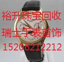 昆山二手手表回收