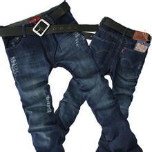 回收库存牛仔裤