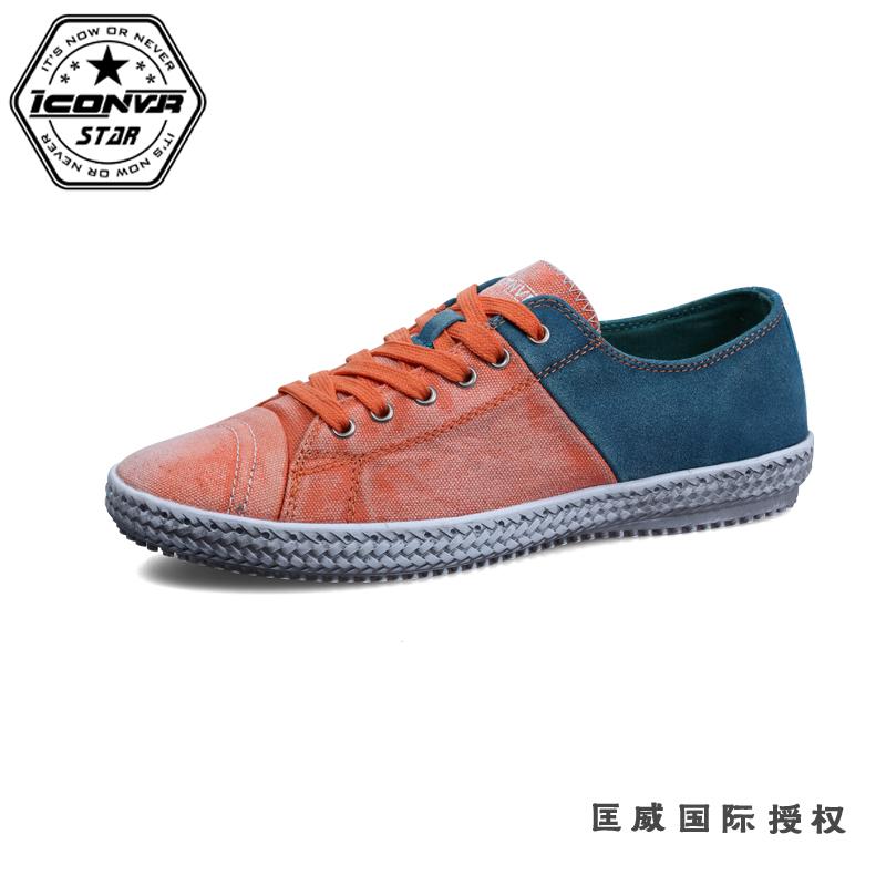 海华鞋服专业提供最优惠的男士休闲鞋批发