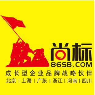 尚标网:打造中国尚标代理与知识产权服务品牌