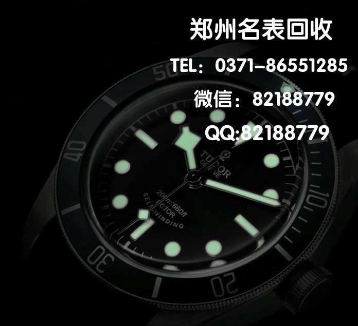 郑州巴宝莉包包帝舵手表回收