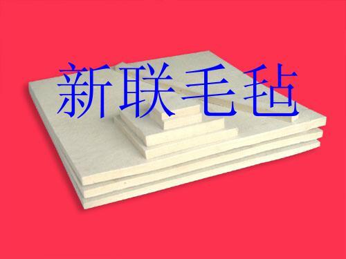 新联毛毡厂价格优惠的毛毡批发