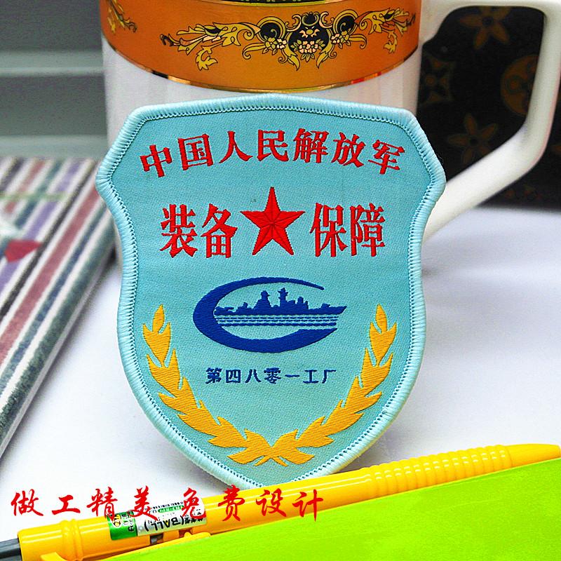 专业订做时尚衣服织带商标优质涤纶织唛厂家直销