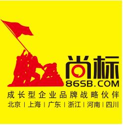 尚标网:小尚标成就中华民族大品牌
