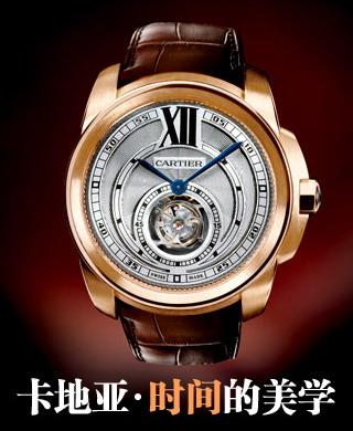郑州回收卡地亚手表