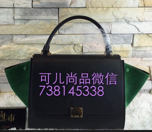 原版赛琳原单奢侈品货源批发