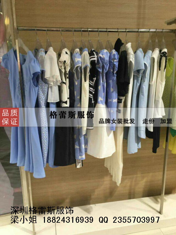 深圳女装品牌尾货折扣批发
