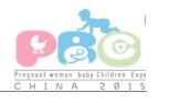 2015孕婴童世界(上海)博览会