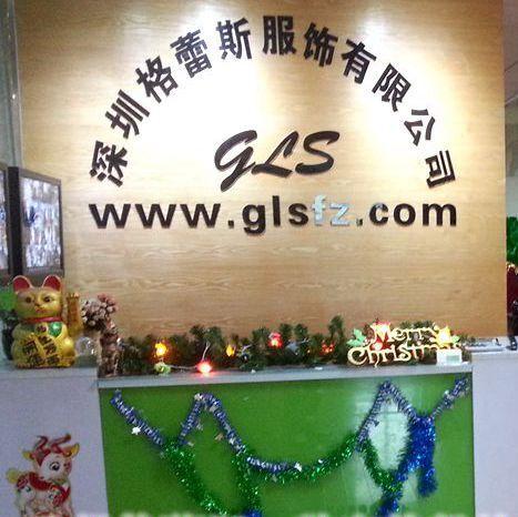 深圳格蕾斯大量品牌折扣女装批发