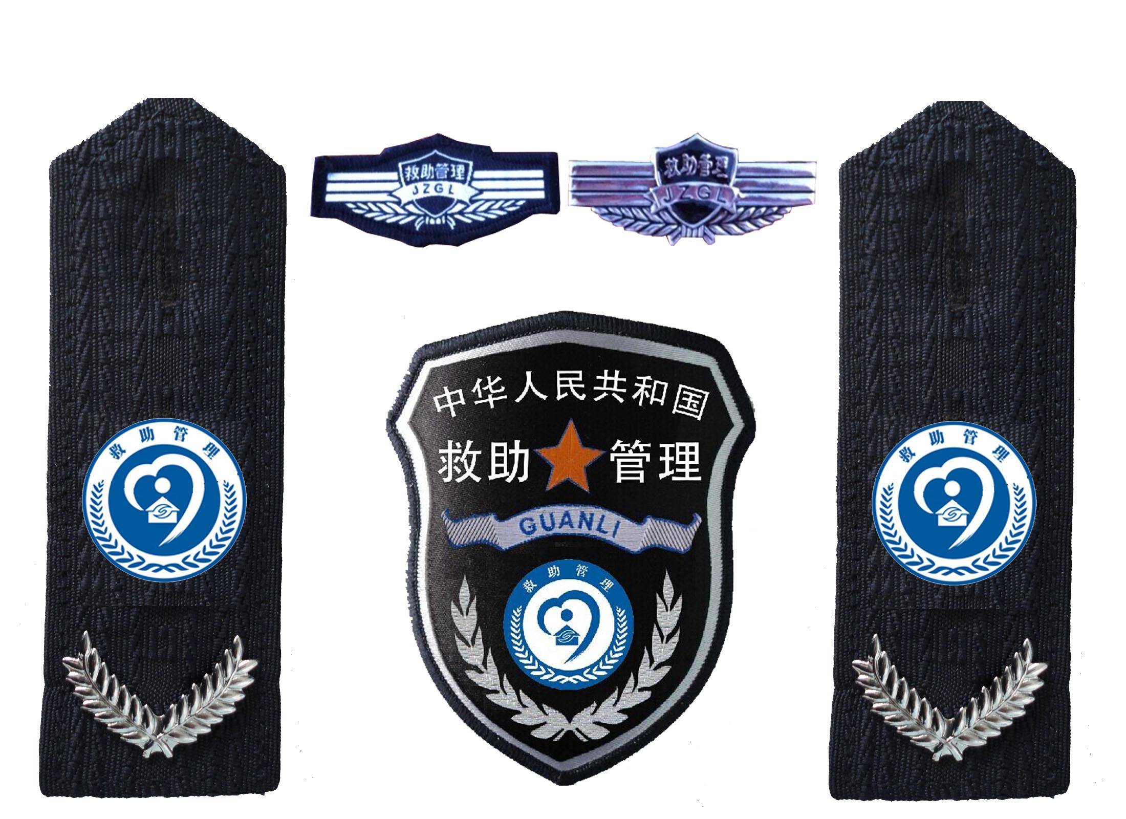 滨州信誉好的救助管理制服厂家定制