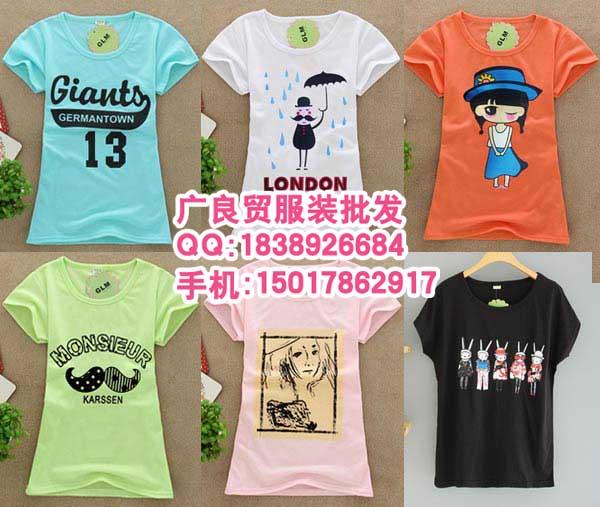 广州时尚短袖T恤批发