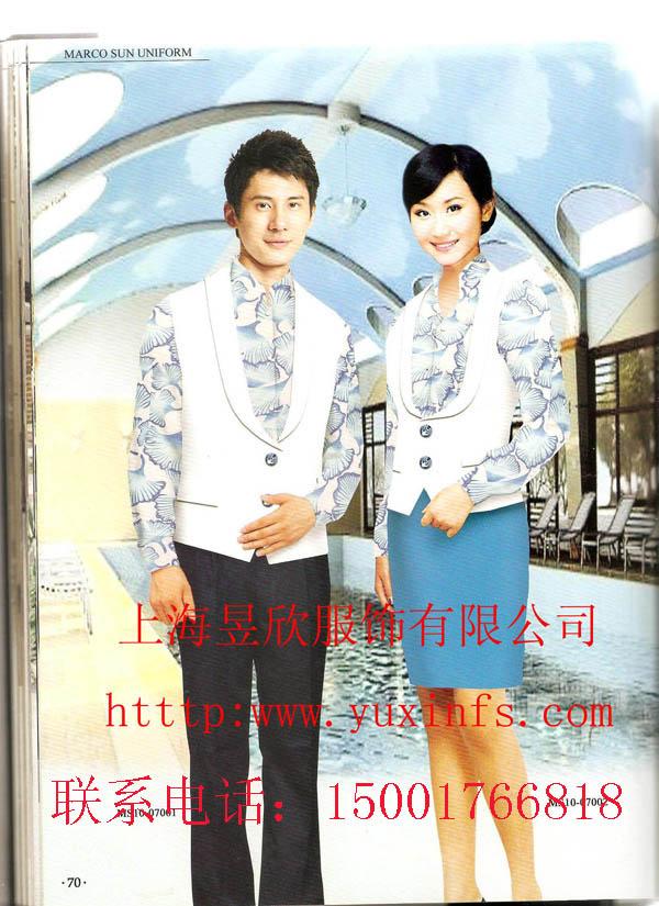 上海工作服订做