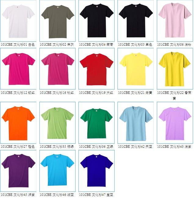 大量供应各类颜色规格文化衫