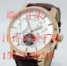 苏州江诗丹顿手表回收