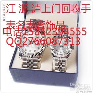 桐乡万国手表回收