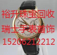 张家港手表回收