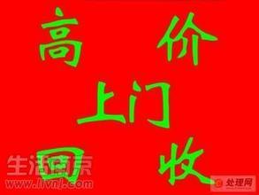 扬州二手表回收
