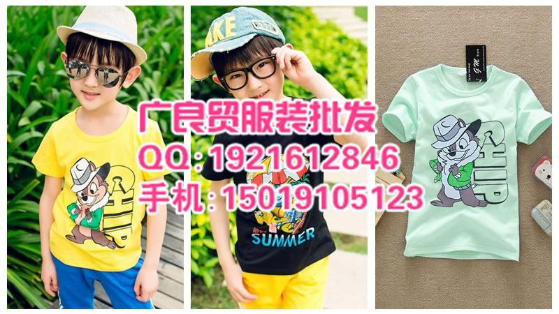 虎门休闲动漫夏季童装T恤批发