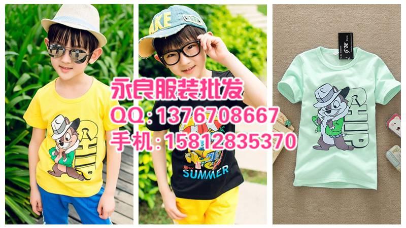夏季儿童服装批发