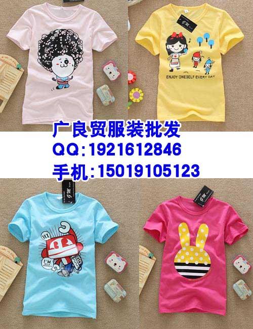 广州儿童服装批发