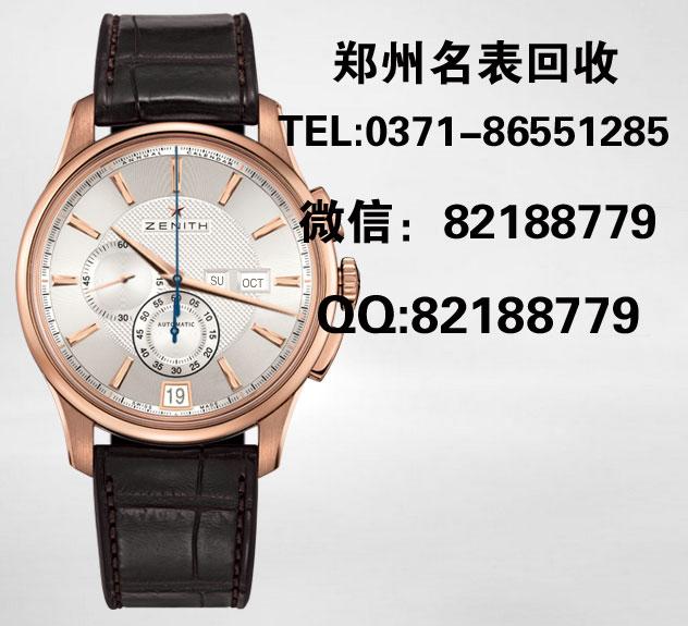 郑州真力时二手手表回收