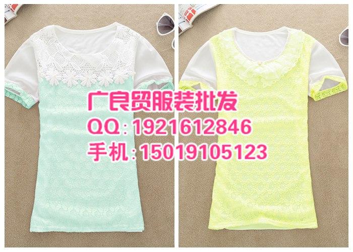 北京便宜时尚夏装女装短袖T恤批发