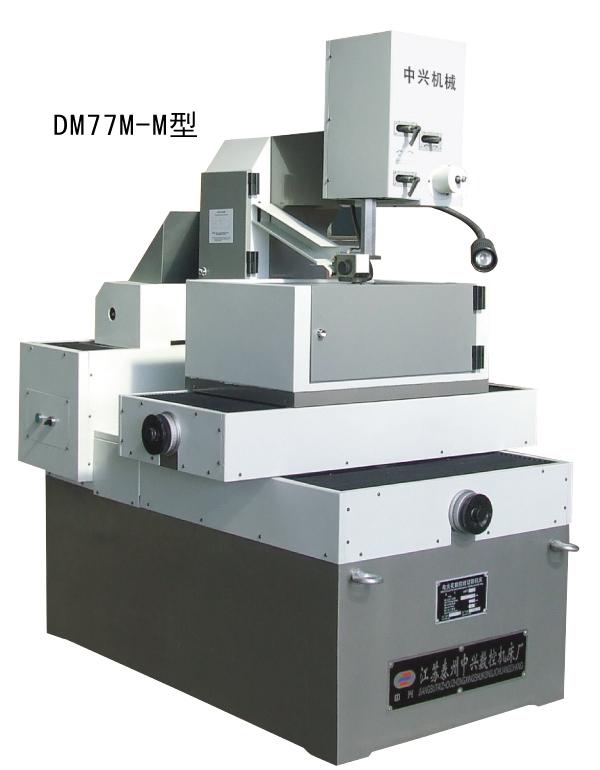 ZXDK77-M中走丝机械厂家供应