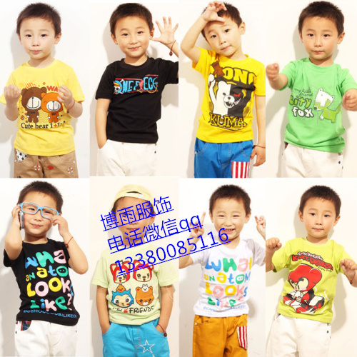 低价儿童清仓夏季T恤