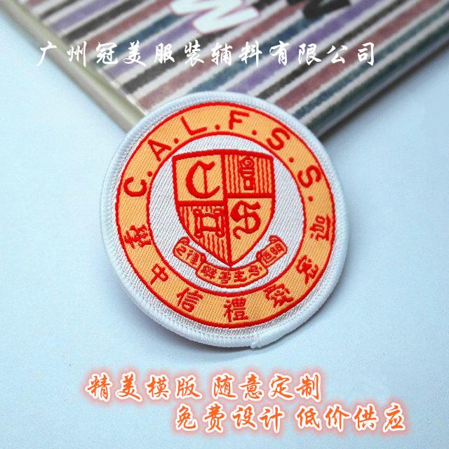 厂家定做各布标商标电脑织唛服装领标批发